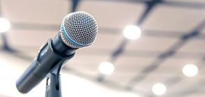 Известните певци по света изнeсоха концерти от домовете си (ВИДЕО)