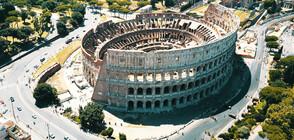 Римската империя е загинала от една бактерия?