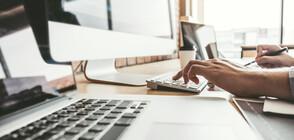 Технологични фирми подаряват 15 000 часа труд на държавата (ВИДЕО)