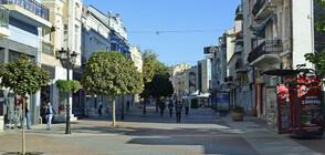 Пловдив затяга допълнително извънредните мерки