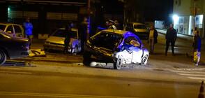 Две коли се удариха и пометоха още 4 в Благоевград (ВИДЕО)