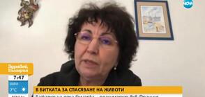 В БИТКАТА С COVID-19: Разказ на български лекар за ужаса във Франция (ВИДЕО)
