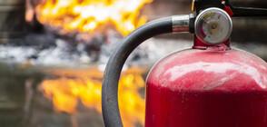 Опитаха се да подпалят сградата на общината в Кюстендил (ВИДЕО)