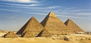 Осветиха Голямата пирамида в Гиза с послания срещу коронавируса (СНИМКИ)