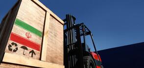 Европа доставя в Иран медицински консумативи, въпреки санкциите на САЩ
