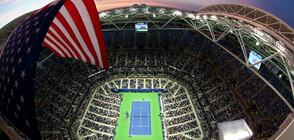 Част от комплекса, на който се провежда US Open, става болница