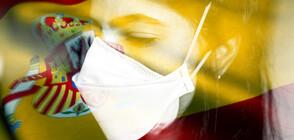 Починалите от коронавирус за ден в Испания достигнаха рекордните 849