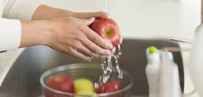 Експерт: Не мийте плодовете и зеленчуците със сапун, това е по-опасно