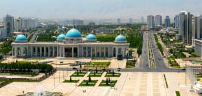 "Туркменистан забрани думата ""коронавирус"""