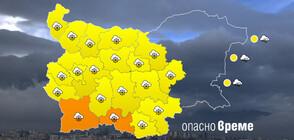 Опасно време: Жълт и оранжев код за снеговалежи в сряда