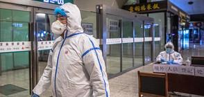 СЗО: 92 % от заболелите от COVD-19 в Китай са излекувани
