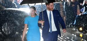 """Денят на Megxit: Хари и Меган казват """"сбогом"""" на кралския живот (СНИМКИ)"""