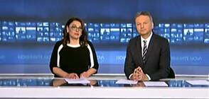Новините на NOVA (31.03.2020 - централна)