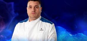 Лука е номиниран в Hell's Kitchen България