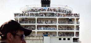 Гръцки круизен кораб е с 20 пътници с коронавирус