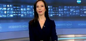 Новините на NOVA (1.04.2020 - 8.00)