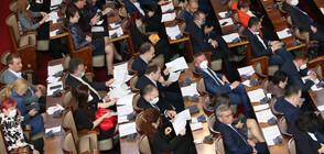 Няма окончателно решение за това как ще продължи работата на парламента