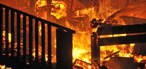 Пожар в старчески дом в Москва взе четири жертви