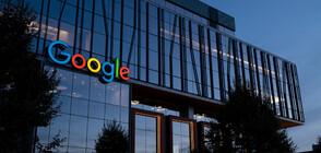 Google спря първоаприлските шеги