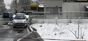 Откриха труп на мъж в София (СНИМКИ)