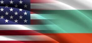 Българската и американската прокуратура с идентични мерки в борбата с COVID-19
