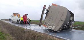 Цистерна се преобърна край Пловдив, разля 20 тона прясно мляко (СНИМКИ)