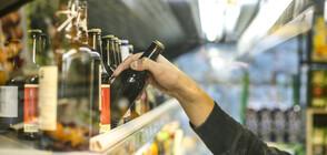 Ръст на продажбите на алкохол в САЩ по време на пандемията