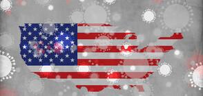АНТИРЕКОРД В САЩ: За 24 часа са починали 884 души с коронавирус