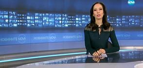 Новините на NOVA (02.04.2020 - 7.00)