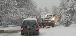 """Усложнена зимна обстановка на прохода """"Предел"""" (ВИДЕО)"""