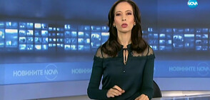 Новините на NOVA (02.04.2020 - 8.00)