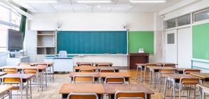 Предлагат нови дати за изпитите за 7 и 12 клас
