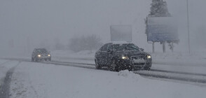 Априлска зима в страната