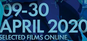 Хитови заглавия от документалното кино - онлайн