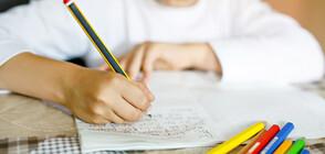 Защо ученици в Монтанско няма да започнат онлайн обучение?