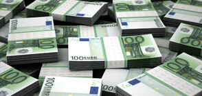 ЕК с план за солидарност на стойност 100 милиарда евро