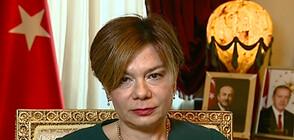 Турският посланик в България: Тировете ще преминават безпроблемно през границата