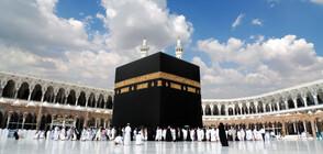Наложиха полицейски час в Мека и Медина