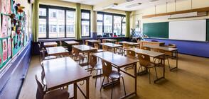 ВИЕ ПИТАТЕ: Какво ще се случи с помощния персонал в детските градини и училищата?