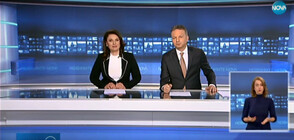 Новините на NOVA (02.04.2020 - централна)