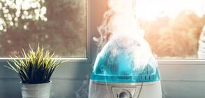 Каква влажност на въздуха спира коронавируса?