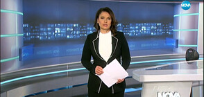 Новините на NOVA (02.04.2020 - късна)