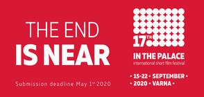Месец повече за желаещите да участват в IN THE PALACE 2020