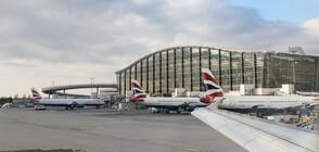 Терминалите на най-натовареното летище в Европа опустяха
