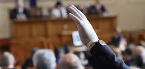 Депутатите разглеждат удължаването на извънредното положение и актуализацията на бюджета