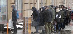 Ситуацията в Русия след обявяването на извънредни мерки заради COVID-19