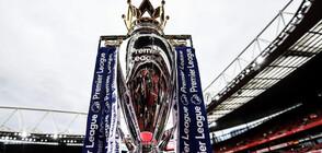 Висшата лига няма да бъде подновена в началото на май