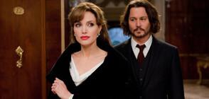 Анджелина Джоли и Джони Деп в опасна афера