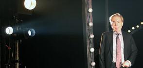 Мюзикъли на Андрю Лойд Уебър безплатно онлайн (ВИДЕО)