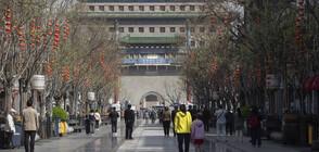 Китай почете паметта на починалите с коронавирус (ВИДЕО+СНИМКИ)